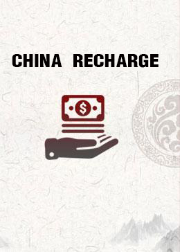China Recharge