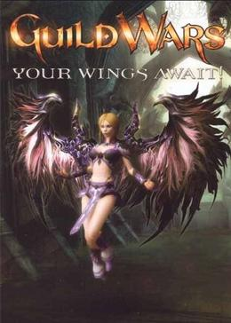 Aion Wings Emote CD Key for Guild Wars
