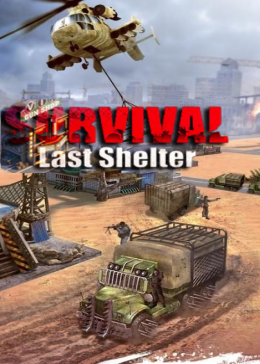 Last Shelter:Survival Google Play Rechearge 25 USD